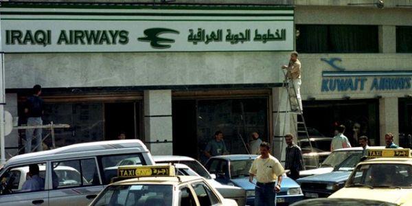 Kuwait targets Iraqi crude