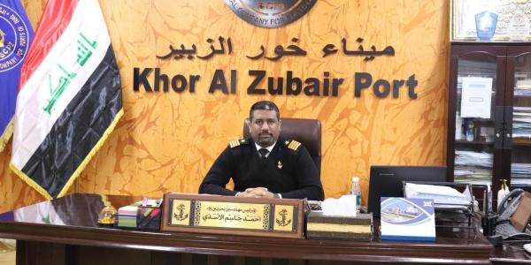 Q&A: Khor al-Zubair Port Director Ahmed Jassim al-Assadi