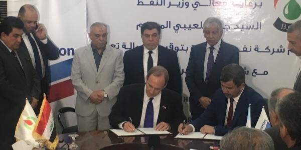Chevron takes small step into southern Iraq