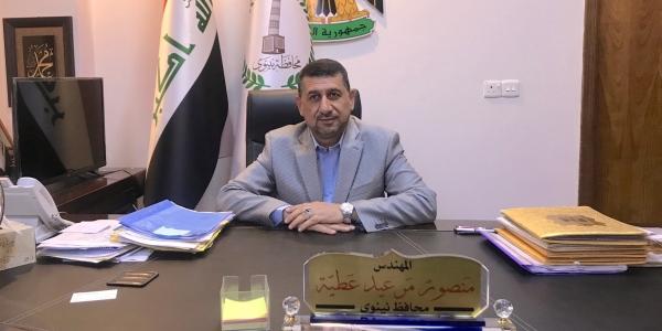 Q&A: Mansour Mareed Attia, governor of Ninewa province